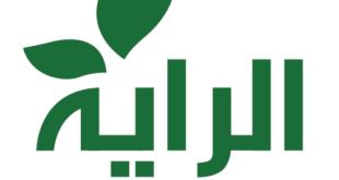 عروض الراية السعودية الاسبوعية من 22 نوفمبر حتى 28 نوفمبر 2018 عروض خاصة