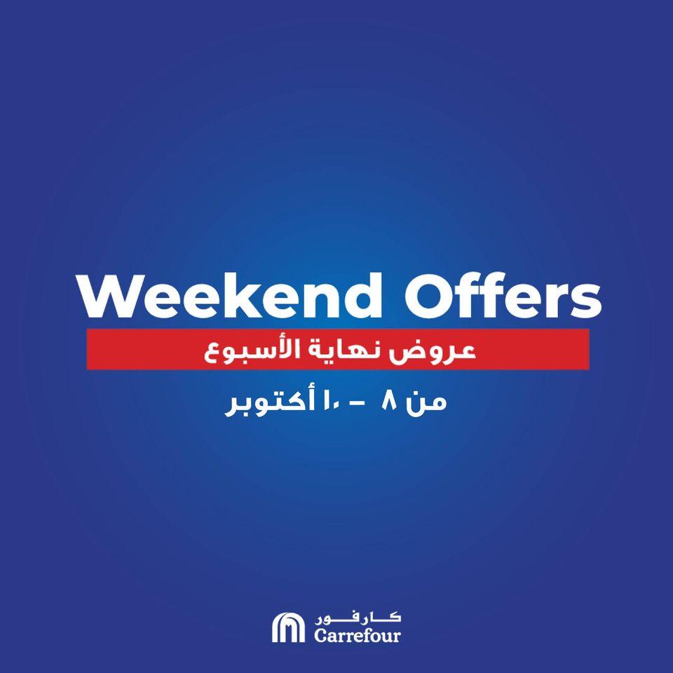 عروض كارفور مصر من 8 اكتوبر حتى 10 اكتوبر 2020 نهاية الاسبوع
