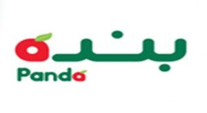 عروض بنده السعودية الاسبوعية من 24 يناير حتى 30 يناير 2019  افضل قيمة على الاطلاق