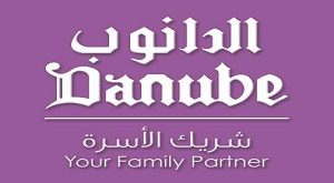 عروض الدانوب السعودية