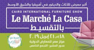 معرض لو مارشيه 2019