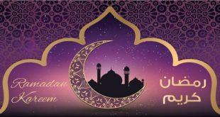 عروض كرتونة رمضان 2020 فى لولو هايبر ماركت