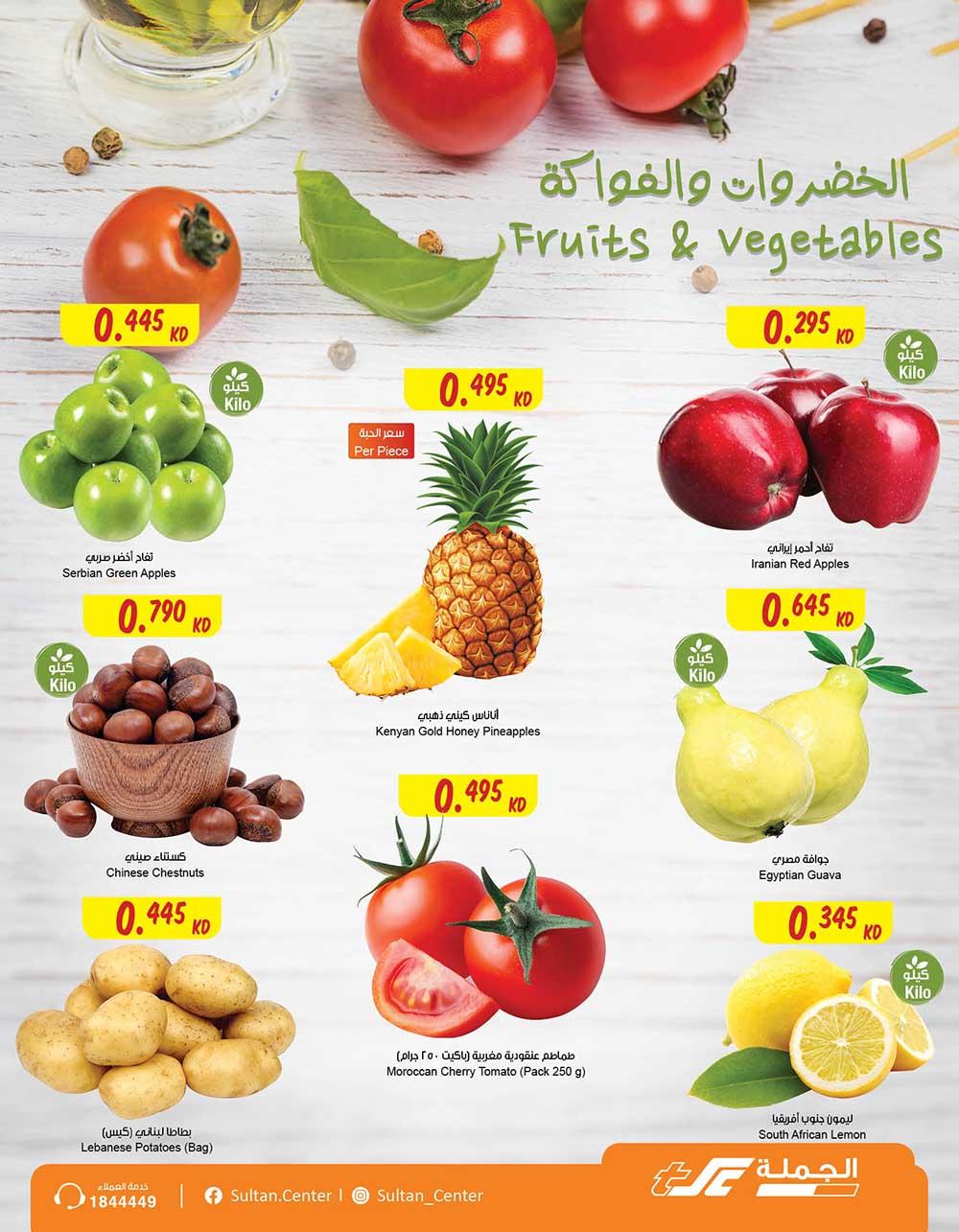 عروض مركز سلطان البحرين