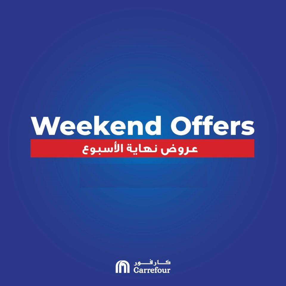 عروض كارفور مصر من 19 نوفمبر حتى 22 نوفمبر 2020 نهاية الاسبوع