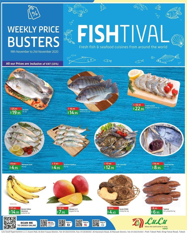 عروض لولو جدة اليوم 19 نوفمبر حتى 21 نوفمبر 2020 مهرجان الاسماك