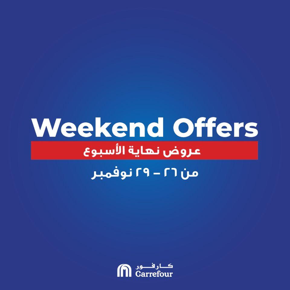 عروض كارفور مصر من 26 نوفمبر حتى 29 نوفمبر 2020 نهاية الاسبوع