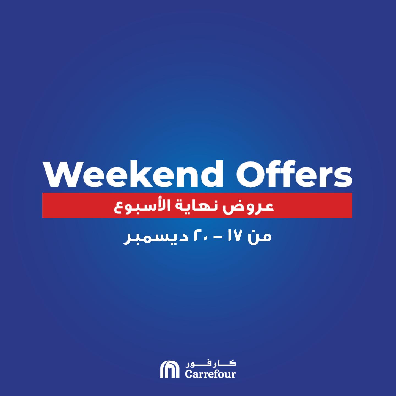 عروض كارفور مصر من 17 ديسمبر حتى 20 ديسمبر 2020 نهاية الاسبوع