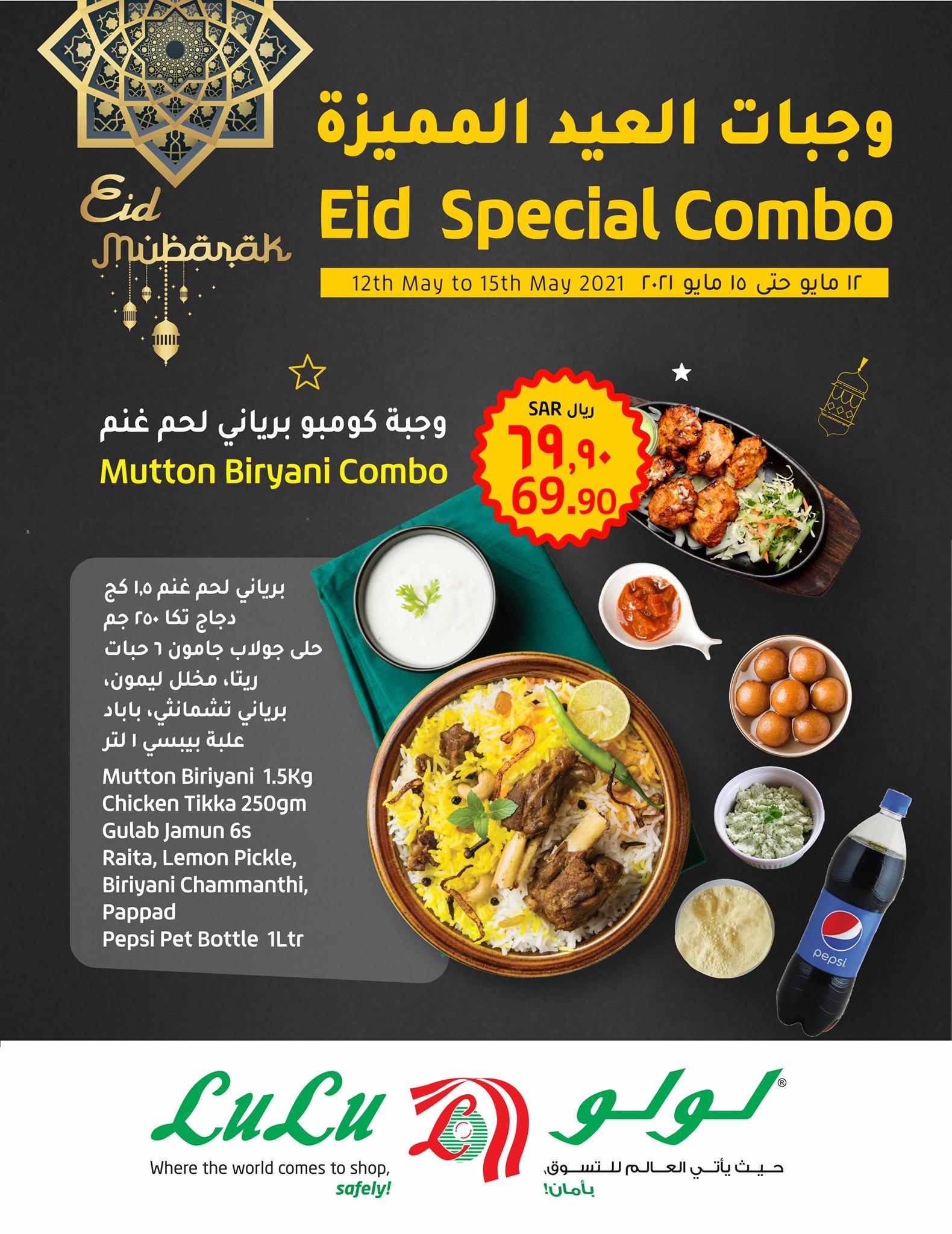 عروض لولو الرياض اليوم 12 مايو حتى 15 مايو 2021 وجبات العيد المميزة