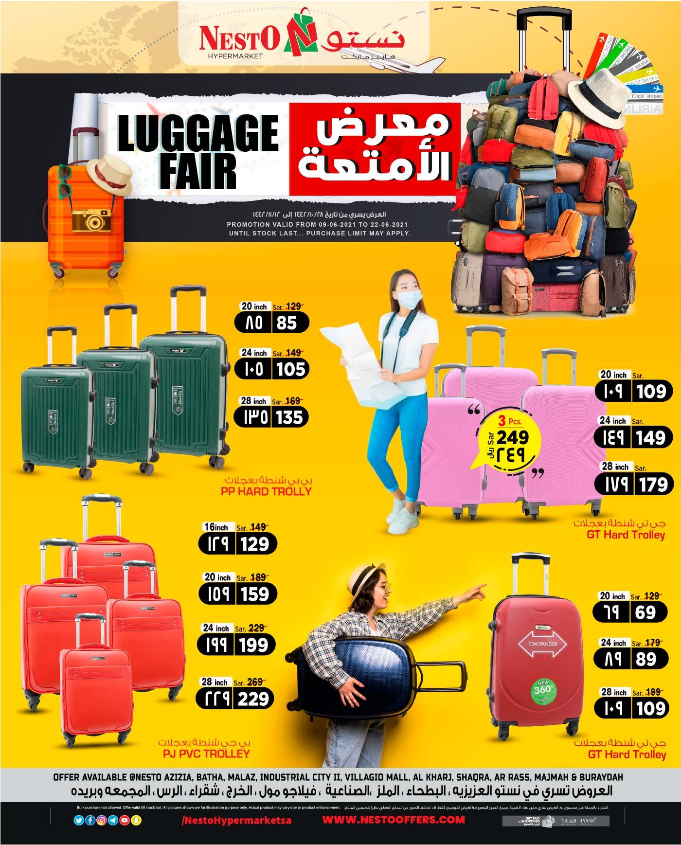 عروض نستو الرياض اليوم 9 يونيو حتى 22 يونيو 2021 معرض الامتعة