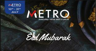 عروض مترو ماركت من 10 يوليو حتى 31 يوليو 2021 عيد أضحى مبارك