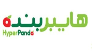 عروض هايبر بنده السعودية الاسبوعية من 22 نوفمبر حتى 28 نوفمبر 2018