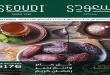 عروض سعودى ماركت رمضان من 15 ابريل حتى 28 ابريل 2021