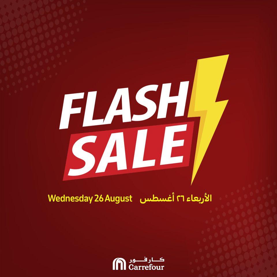عروض كارفور مصر الاربعاء 26 اغسطس 2020 بجميع الفروع فلاش سيل