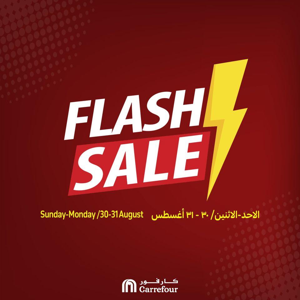 عروض كارفور مصر الاحد والاثنين 30 و 31 اغسطس 2020 بجميع الفروع فلاش سيل