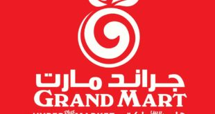 عروض جراند مارت الدمام من 24 مايو حتى 29 مايو 2018 توفير رمضان