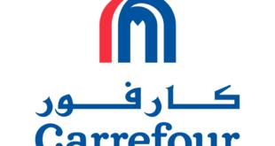 عروض كارفور السعودية اليوم 19 حتى 21 يوليو 2018 الموافق 8 ذو القعدة