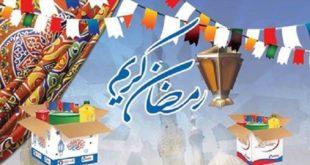 عروض شنط رمضان 2020 كرتونة رمضان فى جميع هايبرات مصر