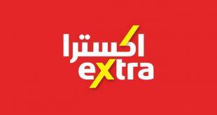 عروض إكسترا عمان