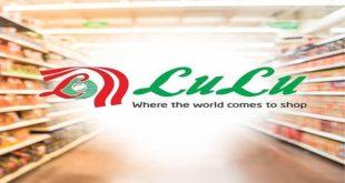 عروض لولو مصر عيد الام من 4 مارس حتى 21 مارس 2020