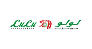 عروض لولو البحرين من 14 يناير حتى 20 يناير 2021 – افضل العروض