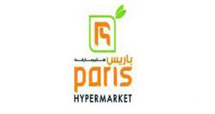 عروض باريس هايبر ماركت قطر