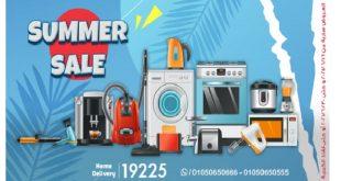عروض اولاد رجب من 16 يونيو حتى 30 يونيو 2021 عروض الصيف للادوات المنزلية