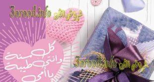 عروض سعودى الجديدة من 1 حتى 21 مارس 2018